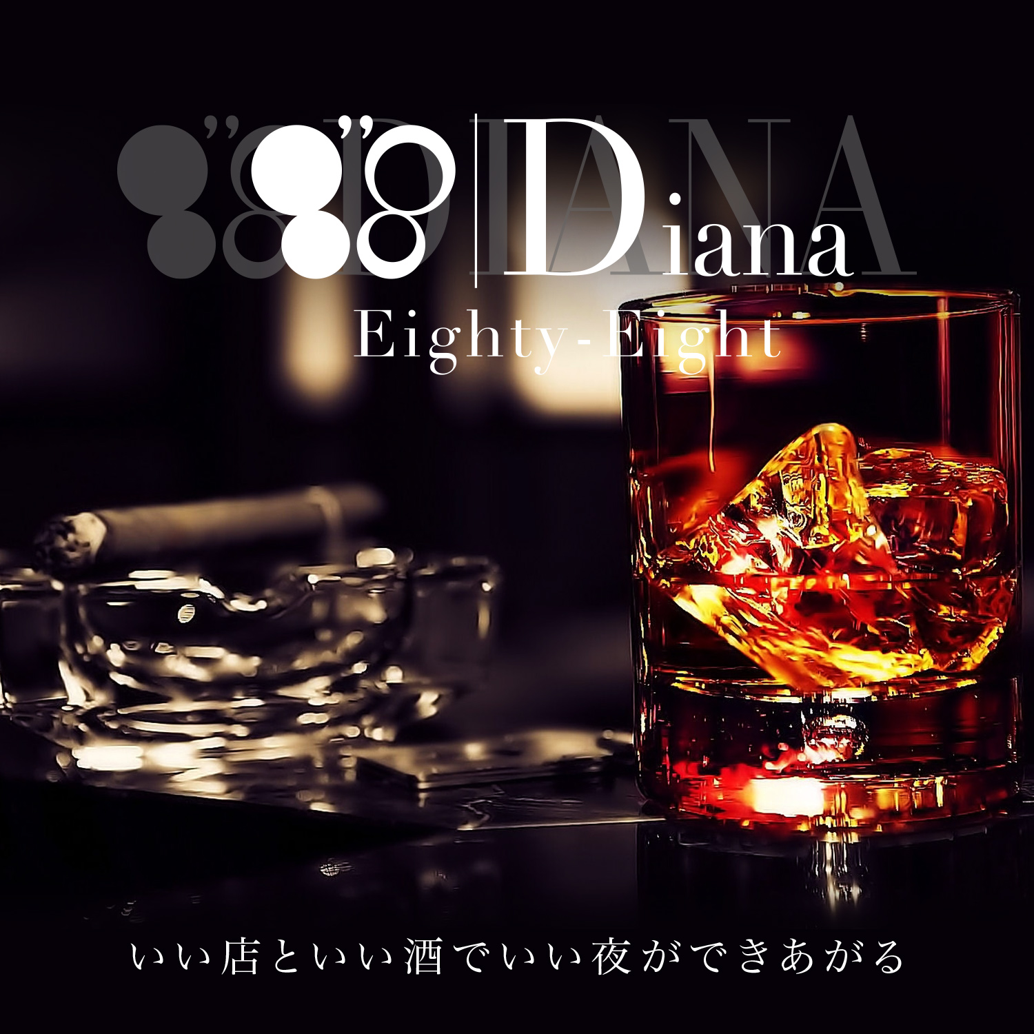 88 Eighty-Eight DIANA