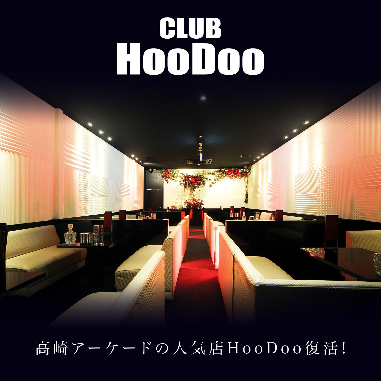CLUB Hoo Doo